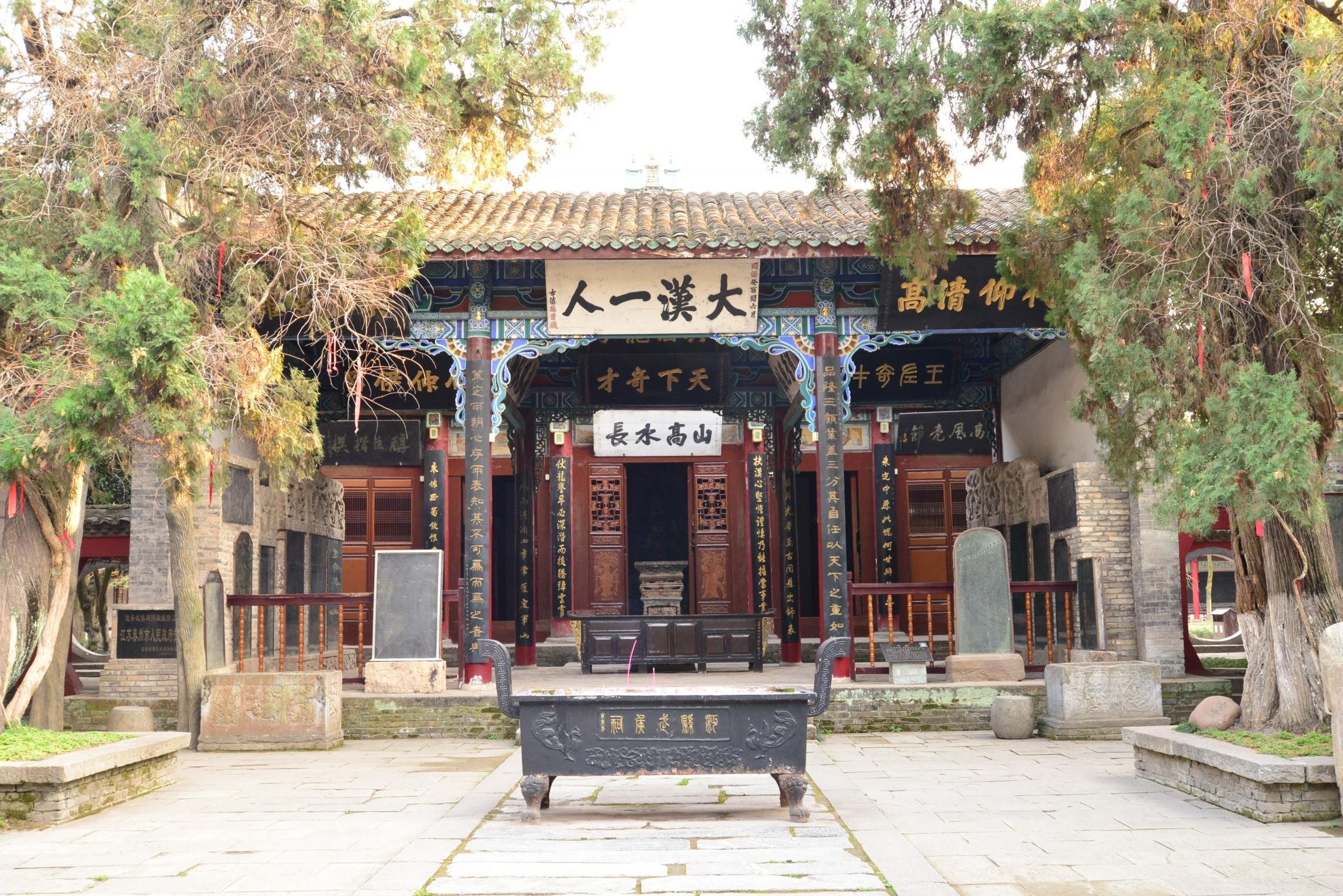 中国三国志ツアー勉県武侯祠と定軍山   新卒リーマンの情報発信室