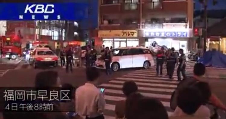 福岡市早良区百道2丁目8事故 事故の原因は逆走が原因!けが人が ...